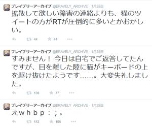 twitter.com_2015-01-26_16-29-21