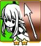 刺突の妖精