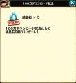 スクリーンショット 2015-02-05 7.22.38