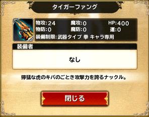 スクリーンショット 2015-02-25 2.41.31