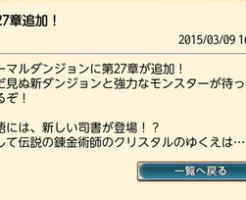スクリーンショット 2015-03-09 22.00.09