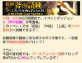 スクリーンショット 2015-03-17 3.54.48