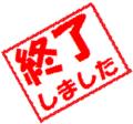 スクリーンショット 2015-04-20 10.16.03