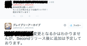 スクリーンショット 2015-04-05 19.12.24