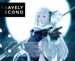BravelySecond01