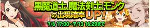 スクリーンショット 2015-07-06 12.15.47