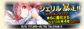 スクリーンショット 2015-08-03 17.44.37
