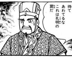 【ブレイブリーアーカイブ】31日に原作キャラ追加か?
