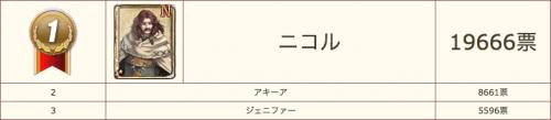 スクリーンショット 2015-11-28 23.10.51