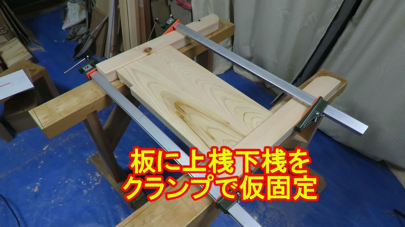 PCデスクを作る2.mp4_3308315000