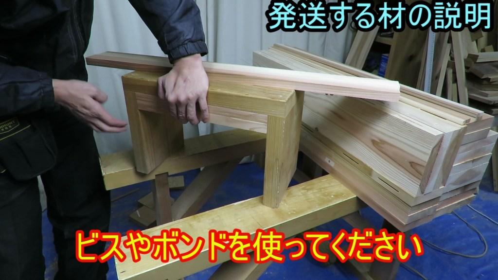 【DIY個別教室】キッチン棚① (14)