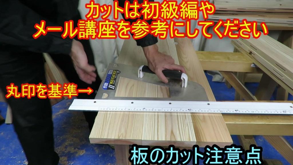 【DIY個別教室】キッチン棚① (10)