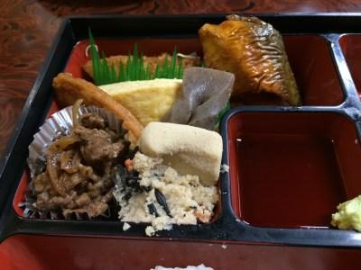 大阪/中津 グリルアイ(ランチ)弁当