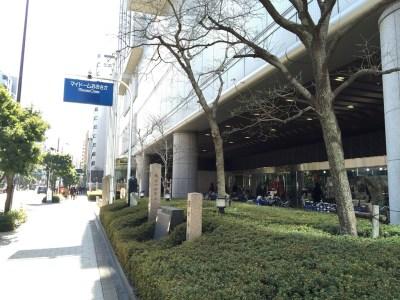 ONWARD オンワード樫山 ファミリーセール 招待状 チケット マイドーム大阪