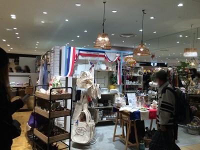 ルクアイーレ LUCUA1100 伊勢丹 グランフロント大阪 専門店 ブランド ファストファッション