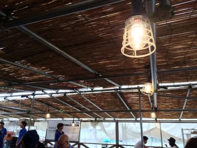 中之島漁港 バーベキュー BBQ メニュー 中之島みなと食堂 海鮮 祭り イベントアクセス 駐車場 予約 中之島ゲ ート 大阪中央卸売市場 魚 干物 混雑 雨 手ぶら 予約