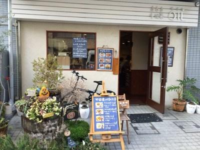 松本家の休日 麻婆豆腐 マーボー 大阪福島 オイル OIL 行列 待ち時間 感想 たむけん 麻婆豆腐マップ