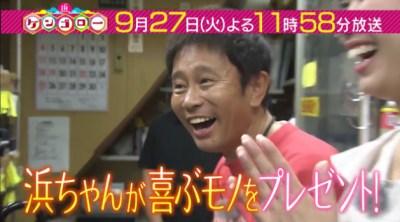ケンゴローサーカス団 放送内容 浜ちゃん 毎日放送 ブログ 写真 DVD 動画 収録 ロケ MBS