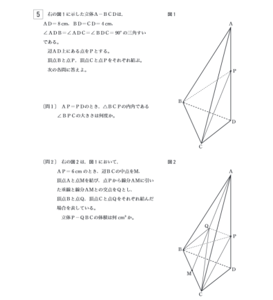 数学T275