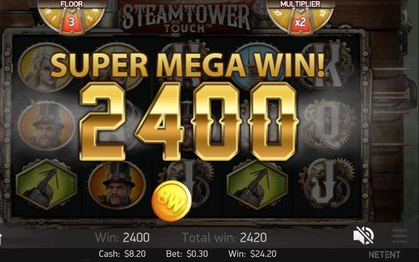 20151014_Steam Tower_1