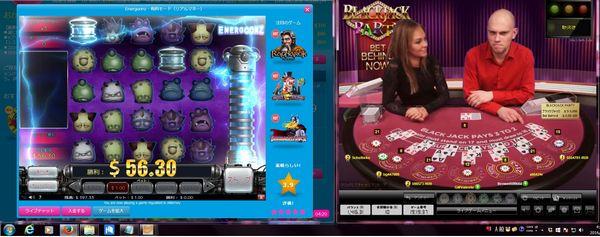オンラインカジノ2刀流