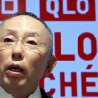 Fast Retailing CEO Tadashi Yanai News Conference And Media Preview Of Uniqlo Shop For Women