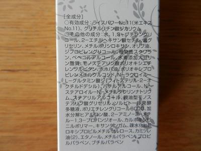 s-DSCN6380
