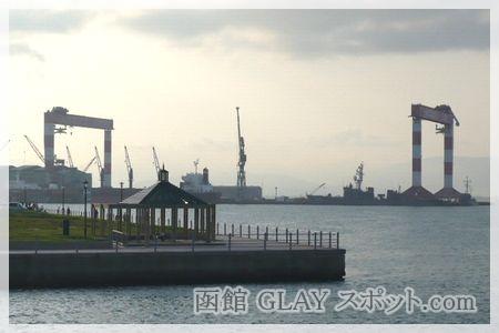 観光遊覧船ブルームーン HISASHI サイン メッセージ GLAY 記帳ノート Gスポット クルージング 写真 画像 函館どつく ゴライアスクレーン 在りし日の 緑の島 解体前 記念 思い出 貴重