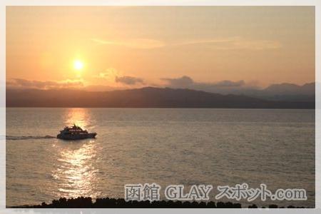 観光遊覧船ブルームーン HISASHI サイン メッセージ GLAY 記帳ノート Gスポット クルージング 航行中 様子 カフェテリア モーリエ 近く 海岸 夕日 写真 画像