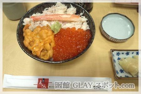 鮨処 木はら 湯の川町 函館市 海辺 寿司屋 TERU 友達 知り合い 経営者 お勧め オススメ 海鮮丼 カニ うに いくら 3色 写真 画像
