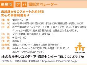13_tereko