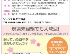 桜花 (4)_page-0001