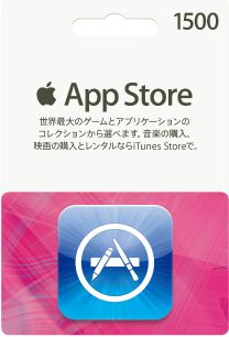 APPstore カード スクフェス