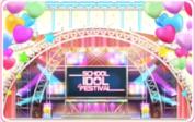 スクールアイドルフェスティバル