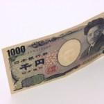 1000円以下でもおしゃれなプレゼント、男性向けのおすすめ3選!