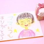 母の日のプレゼント、花以外で予算5000円以内のおすすめ3選!