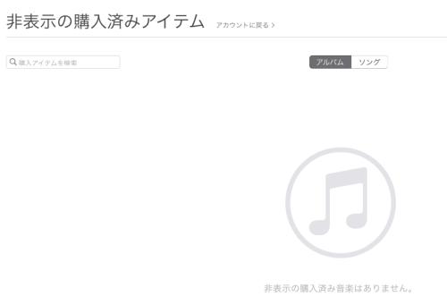スクリーンショット 2016-01-11 12.33.23