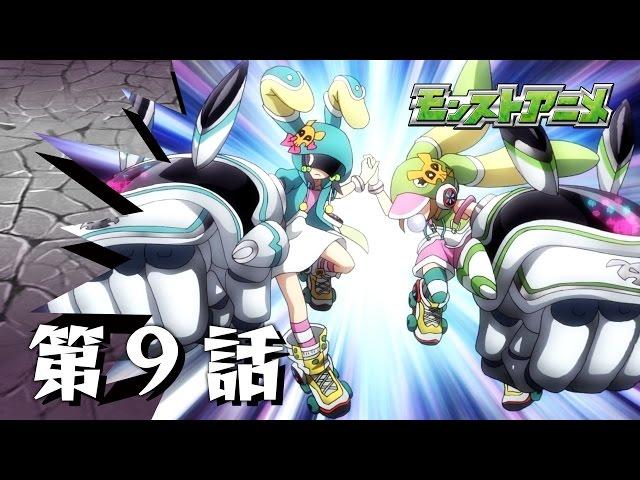 モンストアニメ第9話の解放の呪文の答え※ネタバレ