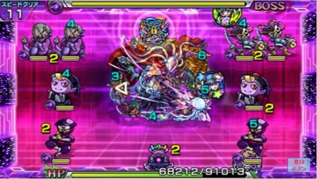3DS版「オブリビオン」攻略動画まとめ ※ネタバレ注意