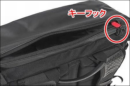 ザノースフェイス プロヒューズボックス NM81452 リュック リュックサック ザック ナップサック デイパック バックパック K ブラック 画像 写真 フタ 上 外側 表面 ポケット ジッパー ファスナー チャック キーフック キーループ キークリップ 1本
