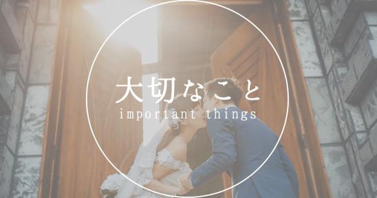 things_2