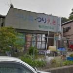 [千葉カセ釣り] 千葉県安房郡の勝山かかり釣りセンター