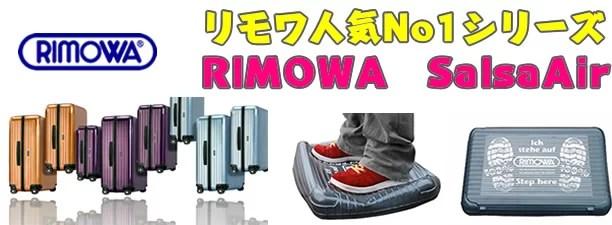 salsaaie_rimowa