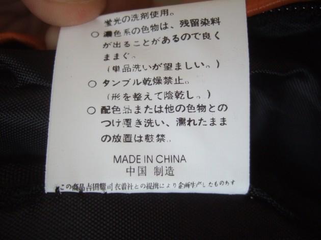 海外の日本語11