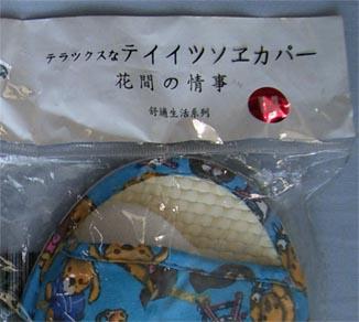 海外の日本語45