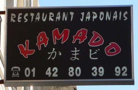 海外の日本語54