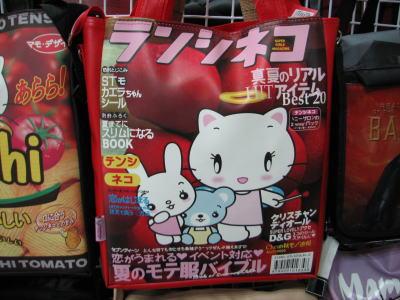 海外の日本語57