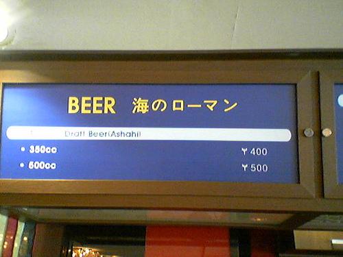 海外の日本語59