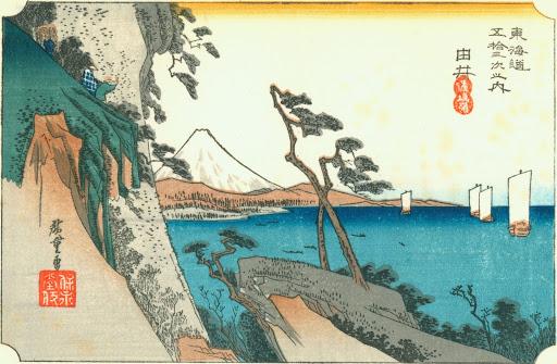 浮世絵の壁紙38