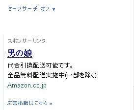 amazon11